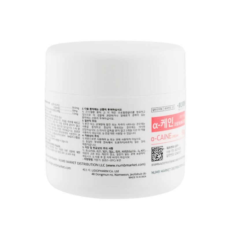 A-Caine Pre- Procedural Cream 50g