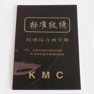 Mokomoji permanentinio makiažo knyga KMC